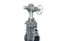 Slide Gate Valves Model SL-G